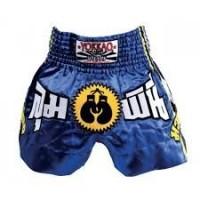 Σορτσάκι Muay Thai Champion Lumpinee - Μπλε