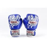 Γάντια Πυγμαχίας Yokkao Blue Skyfall