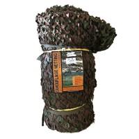 Δίχτυ Σκίασης Παρ/γης Δάσους με αρτάνι (τρέχον μέτρο με πλάτος 3,00μ)