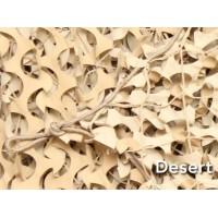 Δίχτυ ερήμου με ή χωρίς αρτάνη (Σε συσκευσία)